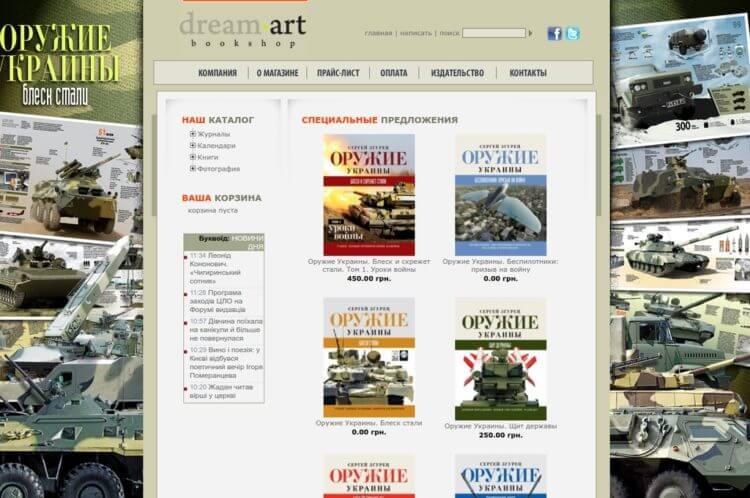 Простой интернет-магазин разработанный на фреймвокре Kohana